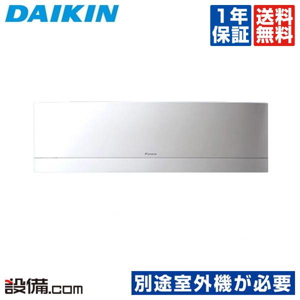 【今月限定/特別大特価】C50RTUXV-Wダイキン ハウジングエアコンシステムマルチ室内機 壁掛形 システムマルチ 室内ユニット16畳程度 単相200V ワイヤレス UXシリーズ 本体カラー:ホワイトC50RTUXV-Wが激安