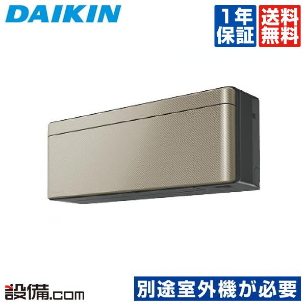 【今月限定/特別大特価】C36VTSXVKダイキン ハウジングエアコンシステムマルチ室内機 壁掛形 システムマルチ 室内ユニット12畳程度 単相200V ワイヤレスrisora 本体カラー:ダークグレーC36VTSXVKが激安