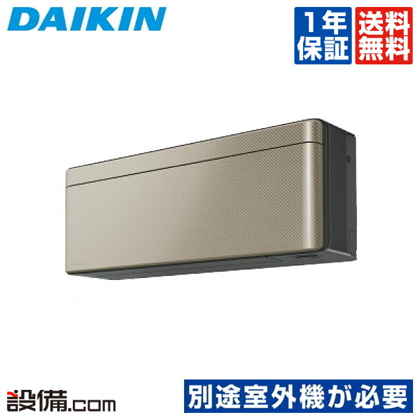【今月限定/特別大特価】C56VTSXVKダイキン ハウジングエアコンシステムマルチ室内機 壁掛形 システムマルチ 室内ユニット18畳程度 単相200V ワイヤレスrisora 本体カラー:ダークグレーC56VTSXVKが激安