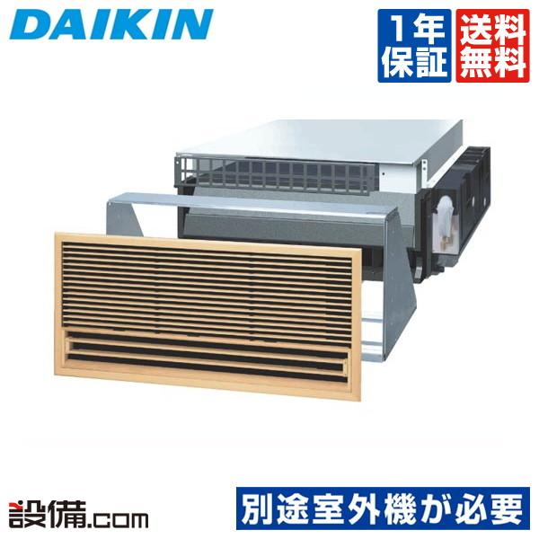 【今月限定/特別大特価】C40WLVダイキン ハウジングエアコンシステムマルチ室内機 アメニティビルトイン形 システムマルチ室内ユニット14畳程度 単相200V ワイヤレスC40WLVが激安