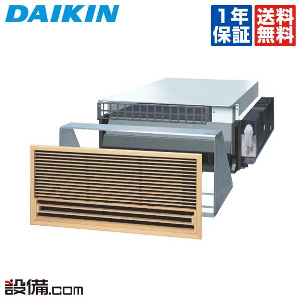 【今月限定/特別大特価】S36WLVダイキン ハウジングエアコンアメニティビルトイン形 シングル12畳程度 単相200V ワイヤレスS36WLVが激安