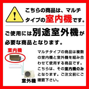 【今月限定/特別大特価】MSZ-5617GXAS-W-IN三菱電機 ハウジングエアコン 霧ケ峰壁掛形 システムマルチ 室内ユニット18畳程度 単相200V ワイヤレス GXASシリーズMSZ-5617GXAS-W-INが激安
