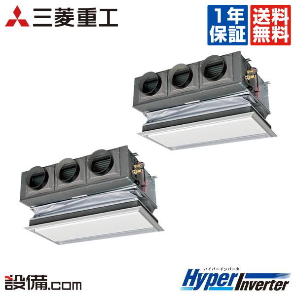 【今月限定/特別大特価】FDRV1605HPA5S-canvas三菱重工 業務用エアコン HyperInverter天埋カセテリア キャンバスダクトパネル 6馬力 同時ツイン標準省エネ 三相200V ワイヤードFDRV1605HPA5S-canvasが激安