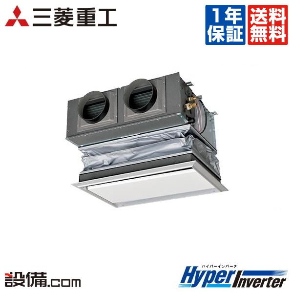 【今月限定/特別大特価】FDRV455H5S-canvas三菱重工 業務用エアコン HyperInverter天埋カセテリア キャンバスダクト 1.8馬力 シングル標準省エネ 三相200V ワイヤードFDRV455H5S-canvasが激安