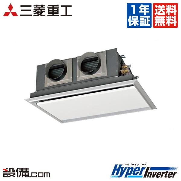 【今月限定/特別大特価】FDRV455HK5S-silent三菱重工 業務用エアコン HyperInverter天埋カセテリア サイレントパネル 1.8馬力 シングル標準省エネ 単相200V ワイヤードFDRV455HK5S-silentが激安