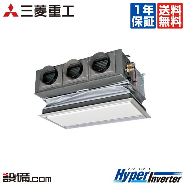 【今月限定/特別大特価】FDRV635H5S-canvas三菱重工 業務用エアコン HyperInverter天埋カセテリア キャンバスダクト 2.5馬力 シングル標準省エネ 三相200V ワイヤードFDRV635H5S-canvasが激安