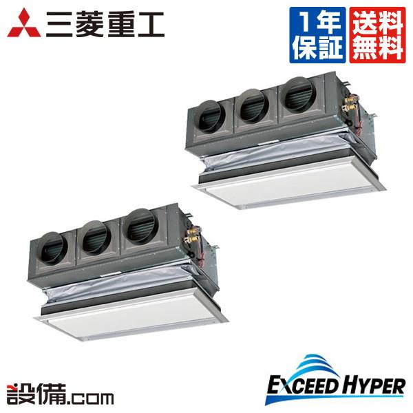【今月限定/特別大特価】FDRZ1605HP5S-canvas三菱重工 業務用エアコン エクシードハイパー天埋カセテリア キャンバスダクトパネル 6馬力 同時ツイン超省エネ 三相200V ワイヤードFDRZ1605HP5S-canvasが激安