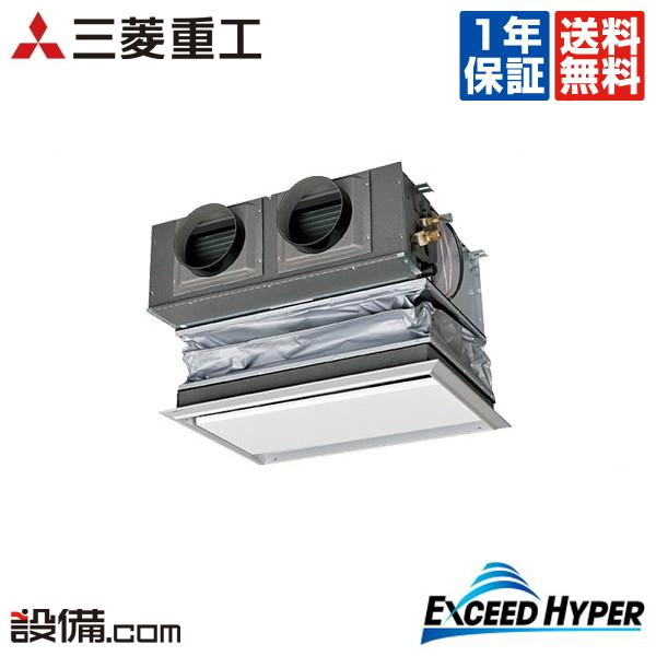 【今月限定/特別大特価】FDRZ405HK5S-canvas三菱重工 業務用エアコン エクシードハイパー天埋カセテリア キャンバスダクト 1.5馬力 シングル超省エネ 単相200V ワイヤードFDRZ405HK5S-canvasが激安