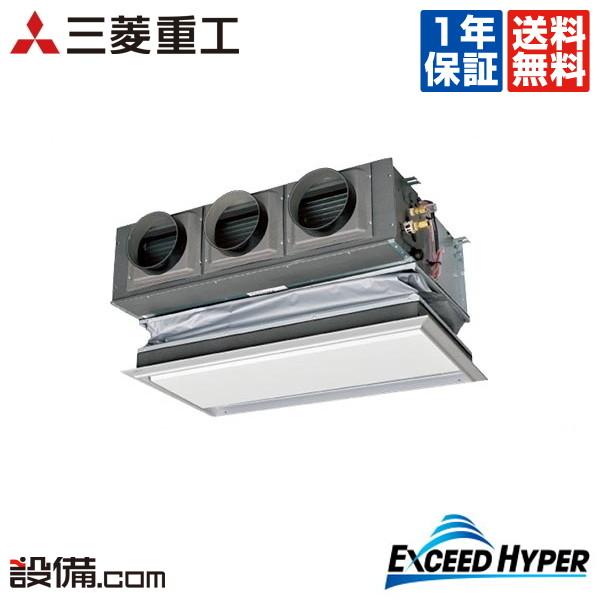 【今月限定/特別大特価】FDRZ805H5S-canvas三菱重工 業務用エアコン エクシードハイパー天埋カセテリア キャンバスダクト 3馬力 シングル超省エネ 三相200V ワイヤードFDRZ805H5S-canvasが激安