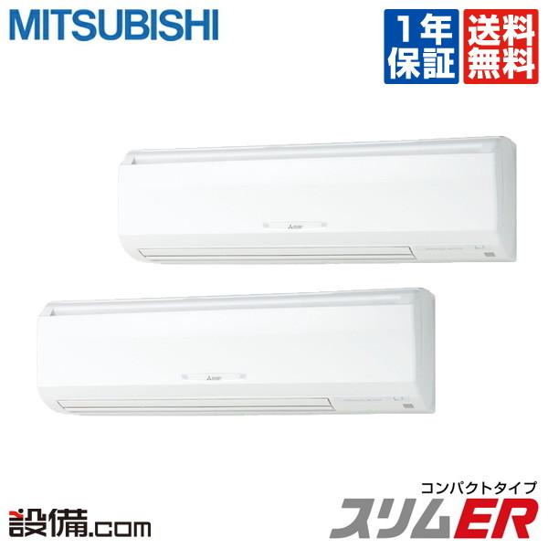 MC-G3000P-S 業務用掃除機/ パナソニック/ 【ココデカウ】
