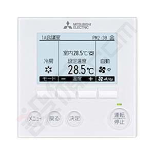 【今月限定/特別大特価】PLZ-ERMP140LT三菱電機業務用エアコンスリムERコンパクトタイプ天井カセット2方向5馬力シングル標準省エネ三相200VワイヤードPLZ-ERMP140LTが激安