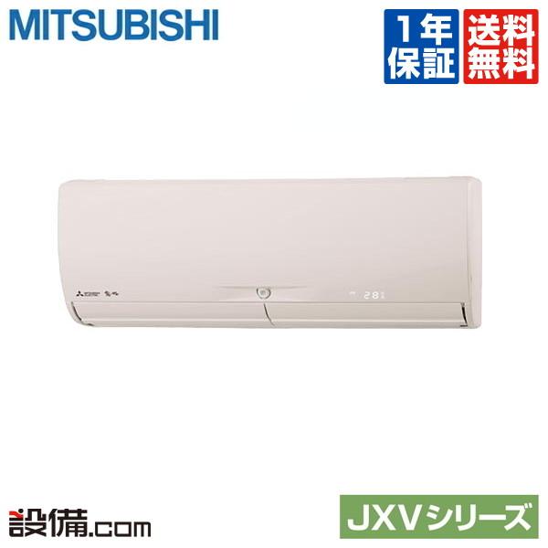 【今月限定/特別大特価】MSZ-JXV2818-T三菱電機 ルームエアコン 霧ケ峰壁掛形 シングル 10畳程度標準省エネ 単相100V ワイヤレス室内電源 JXVシリーズMSZ-JXV2818-Tが激安