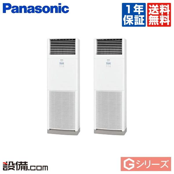 【今月限定/特別大特価】PA-P112B6GDN1パナソニック 業務用エアコン Gシリーズ床置形 4馬力 同時ツイン超省エネ 三相200V ワイヤードPA-P112B6GDN1が激安