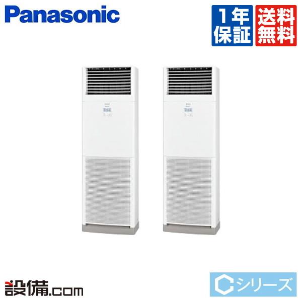 【今月限定/特別大特価】PA-P160B6CDAパナソニック 業務用エアコン Cシリーズ エコナビ床置形 6馬力 同時ツイン冷房専用 三相200V ワイヤードPA-P160B6CDAが激安