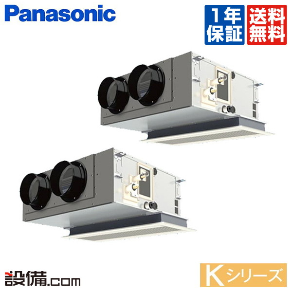 【今月限定/ポイント2倍】PA-P112F6KDNBパナソニック 業務用エアコン Kシリーズ天井ビルトインカセット形 4馬力 シングル寒冷地用 三相200V ワイヤード 冷媒R32PA-P112F6KDNBが激安