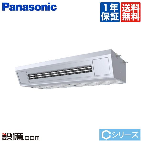 【今月限定/特別大特価】PA-P112V6CNBパナソニック 業務用エアコン Cシリーズ天吊形厨房用エアコン 4馬力 シングル冷房専用 三相200V ワイヤード 冷媒R32PA-P112V6CNBが激安