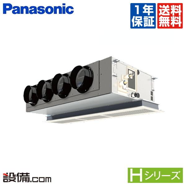 【今月限定/特別大特価】PA-P140F6HBパナソニック 業務用エアコン Hシリーズ エコナビ天井ビルトインカセット形 5馬力 シングル標準省エネ 三相200V ワイヤード 冷媒R32PA-P140F6HBが激安