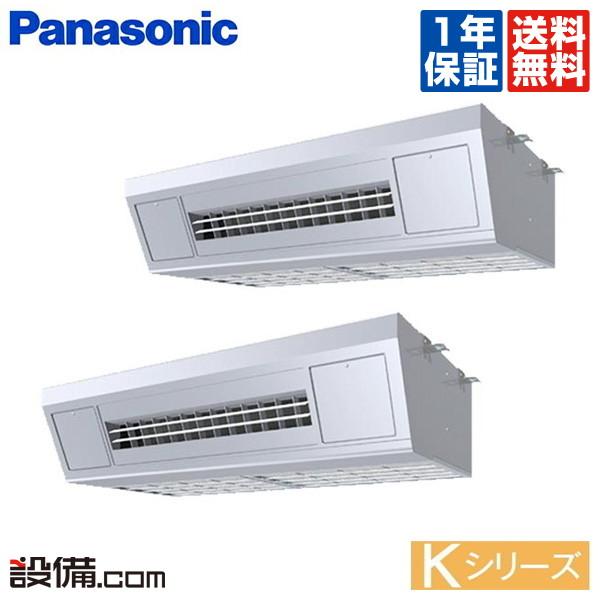 【今月限定/ポイント2倍】PA-P160V6KDNBパナソニック 業務用エアコン Kシリーズ天吊形厨房用エアコン 6馬力 シングル寒冷地用 三相200V ワイヤード 冷媒R410APA-P160V6KDNBが激安