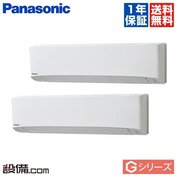 【今月限定/特別大特価】PA-P224K6GDBパナソニック 業務用エアコン Gシリーズ エコナビ壁掛形 8馬力 同時ツイン超省エネ 三相200V ワイヤード 冷媒R32PA-P224K6GDBが激安