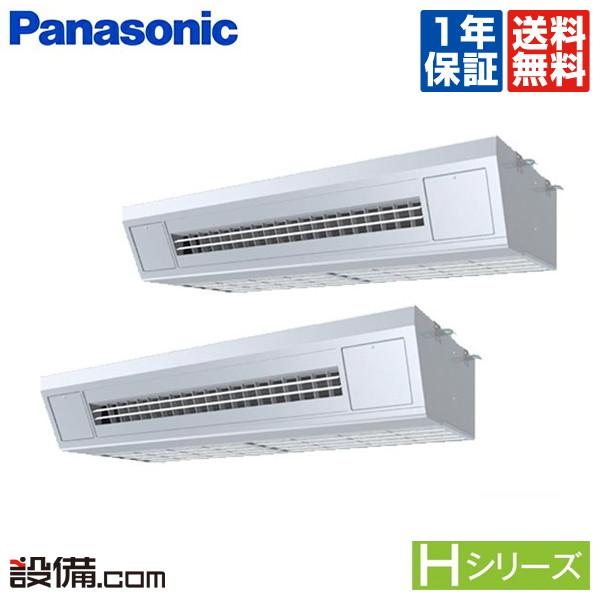 【今月限定/特別大特価】PA-P224V6HDNBパナソニック 業務用エアコン Hシリーズ天吊形厨房用エアコン 8馬力 同時ツイン標準省エネ 三相200V ワイヤード 冷媒R410APA-P224V6HDNBが激安