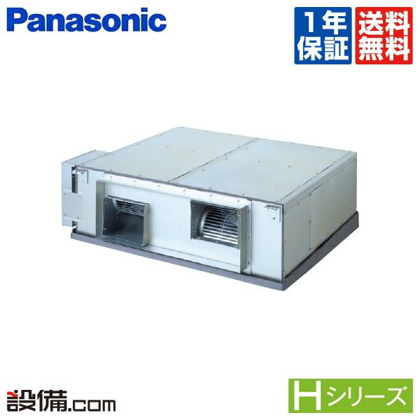 【今月限定/特別大特価】PA-P280E6HNBパナソニック 業務用エアコン Hシリーズ天井埋込形 10馬力 シングル標準省エネ 三相200V ワイヤード 冷媒R410APA-P280E6HNBが激安