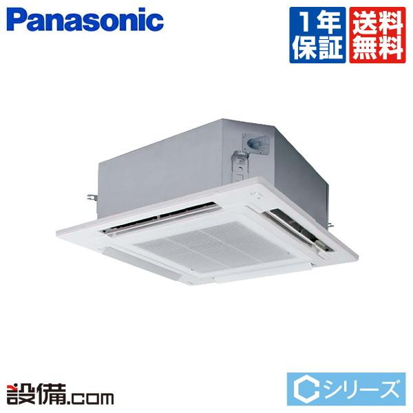 【今月限定/特別大特価】PA-P80U6CNBパナソニック 業務用エアコン Cシリーズ4方向天井カセット形 3馬力 シングル冷房専用 三相200V ワイヤード 冷媒R32PA-P80U6CNBが激安