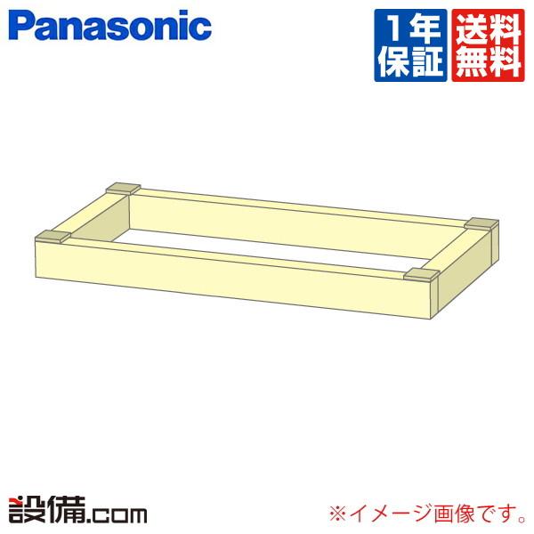 【スーパーセール/特別大特価】AD-NMN1264パナソニック 業務用エアコン 部材 木台床置形用AD-NMN1264が激安