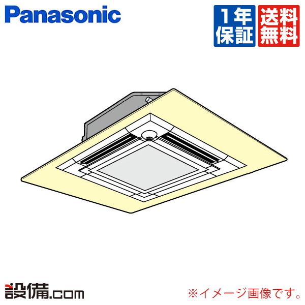 【スーパーセール/特別大特価】PNR-S140BWパナソニック 業務用エアコン 部材 ワイドパネル天井カセット4方向用 ホワイトPNR-S140BWが激安