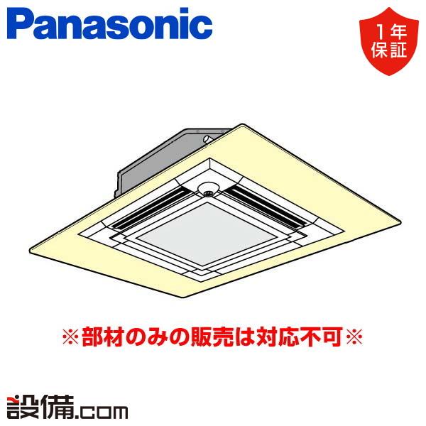 【スーパーセール/特別大特価】CZ-160KWU5パナソニック 業務用エアコン 部材 ワイドパネル天井カセット4方向用 ホワイト P28~P160形CZ-160KWU5が激安