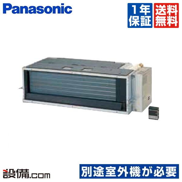 【今月限定/特別大特価】CS-MB282CA2パナソニック ハウジングエアコンフリービルトイン システムマルチ 室内ユニット10畳程度 単相200V ワイヤレスCS-MB282CA2が激安