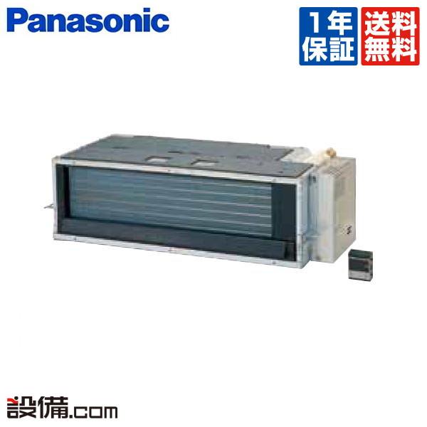 【今月限定/特別大特価】XCS-B281CA2/Sパナソニック ハウジングエアコンフリービルトイン シングル10畳程度 単相200V ワイヤレスXCS-B281CA2-Sが激安