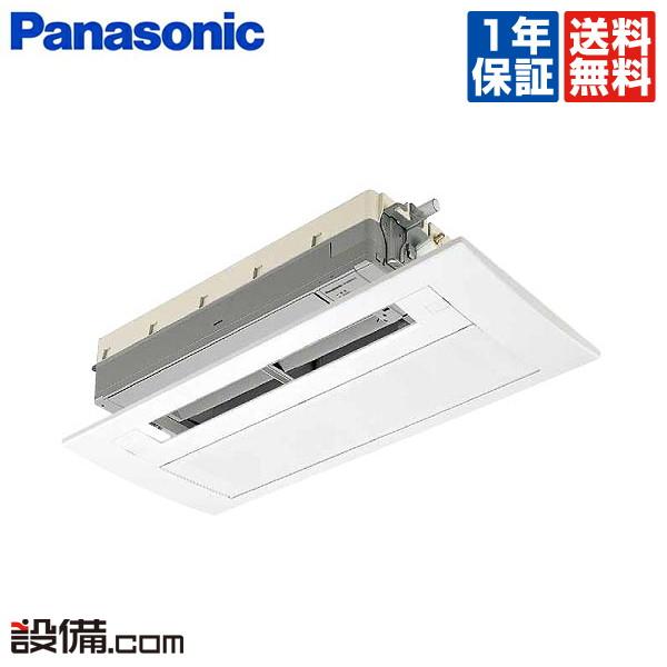 【今月限定/特別大特価】XCS-B369CC2/Sパナソニック ハウジングエアコン天井ビルトイン1方向タイプ シングル12畳程度 単相200V ワイヤレスXCS-B369CC2/Sが激安