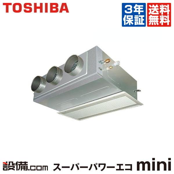 【今月限定/特別大特価】ABEA08057M東芝 業務用エアコン スーパーパワーエコmini天井埋込ビルトイン 3馬力 シングル標準省エネ 三相200V ワイヤードABEA08057Mが激安