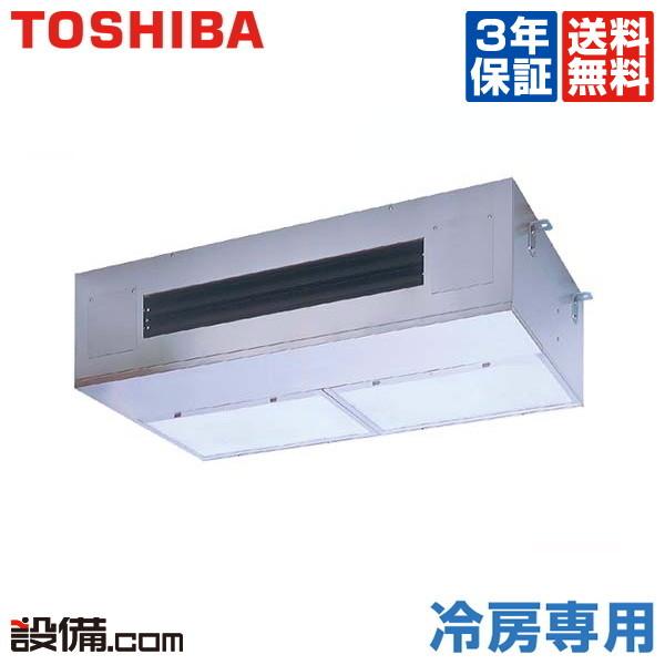 【今月限定/特別大特価】APRA08057M東芝 業務用エアコン 冷房専用厨房用天井吊形 3馬力 シングル冷房専用 三相200V ワイヤードAPRA08057Mが激安