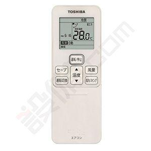 【今月限定/特別大特価】AKRA04067X東芝 業務用エアコン 冷房専用壁掛形 1.5馬力 シングル冷房専用 三相200V ワイヤレスAKRA04067Xが激安