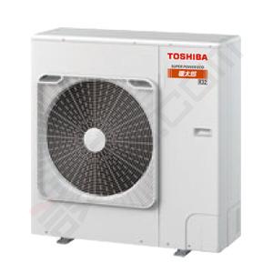 【今月限定/特別大特価】RKHB08031M東芝 業務用エアコン スーパーパワーエコ暖太郎壁掛形 3馬力 同時ツイン寒冷地用 三相200V ワイヤードRKHB08031Mが激安