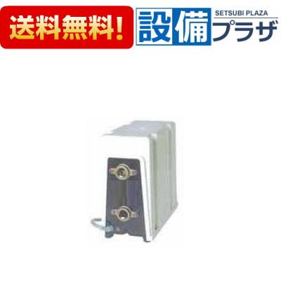 【全品送料無料!】[20HPHH0.08S]エバラ/荏原 給湯加圧ポンプユニット HPHH型 単相100V