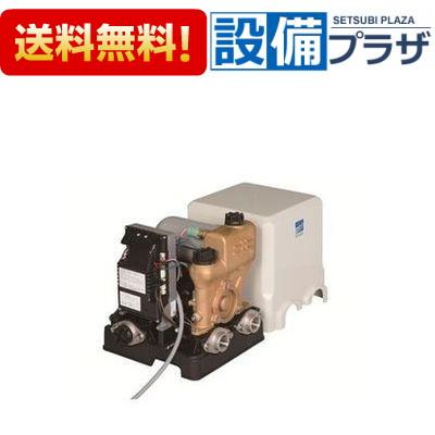 【全品送料無料!】〓[32HPE0.4S]エバラ/荏原 浅井戸用インバータポンプ HPE型 単相100V 50Hz/60Hz共通