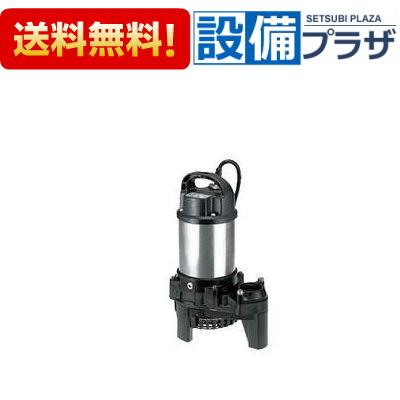 【全品送料無料!】∞[40PSF2.4S]◎ツルミポンプ 樹脂製汚水用水中うず巻ポンプ 非自動形 単相100V