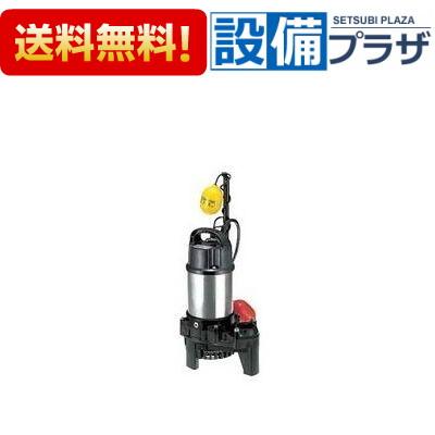 【全品送料無料!】[40PSFA2.25]◎ツルミポンプ 樹脂製汚水用水中うず巻ポンプ 自動形 三相200V