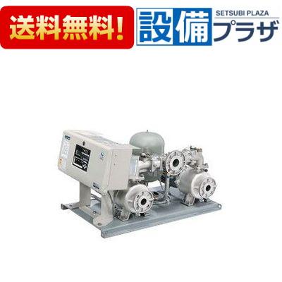 【全品送料無料!】▲[KFE32A1.1S2]川本ポンプ ステンレス製速度制御給水ユニット 三相200V ポンパー 推定末端圧一定 インバータ制御