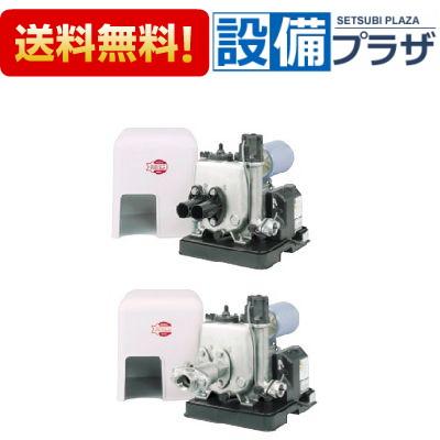 【全品送料無料!】[JF400S]川本ポンプ JF形 カワエースジェット 吐出圧一定給水 単相100V 400W