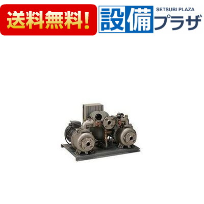 【全品送料無料!】▲[KB2-325PE1.1]川本ポンプ ステンレス製給水ユニット 三相200V ポンパー 定圧給水