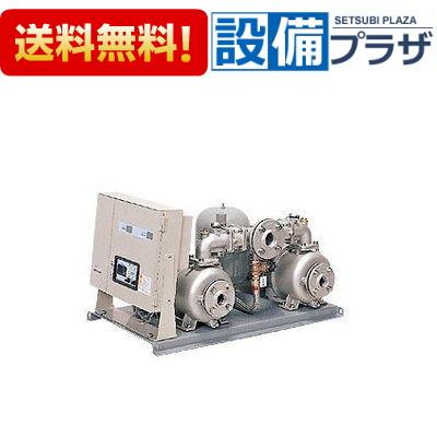 【全品送料無料!】▲[KF2-32P0.4T]川本ポンプ ステンレス製速度制御給水ユニット 三相200V ポンパー 推定末端圧一定 インバータ制御
