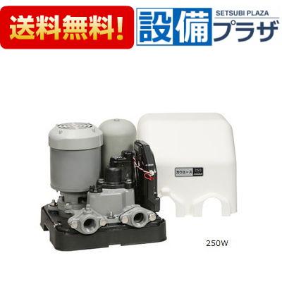 【全品送料無料!】[N3-756HN]川本ポンプ N3-N形 カワエース 小型低圧給水 60Hz 三相200V 750W
