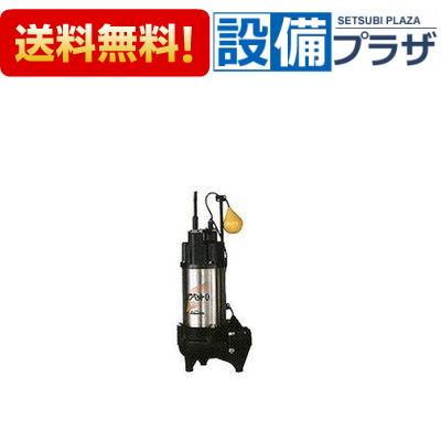 【全品送料無料!】∞[WUO-506-1.5LG (フランジタイプ)]川本ポンプ カワペット 強化樹脂製汚水・汚物水中ポンプ 60Hz 自動型 三相200V 1.5kW