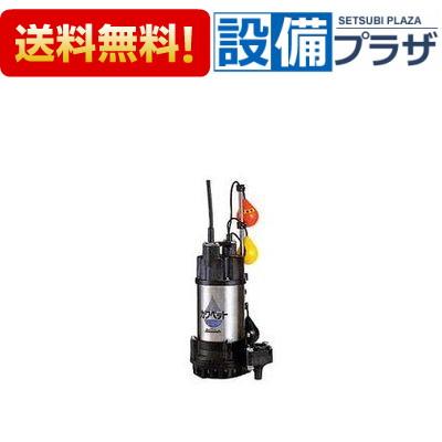 【全品送料無料! WUP-G形】[WUP4-406-0.25TLN]川本ポンプ WUP-G形 カワペット 強化樹脂製排水水中ポンプ2極 60Hz 60Hz 自動交互内蔵型 三相200V 0.25kW(旧品番:WUP3-406-0.25TLNG), みつあみ:e5343602 --- sunward.msk.ru