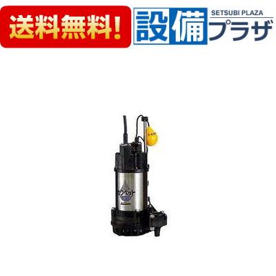 【全品送料無料!】[WUP4-406-0.25SLN]川本ポンプ WUP-G形 60Hz カワペット 強化樹脂製排水水中ポンプ2極 カワペット 単相100V 60Hz 自動交互内蔵型 単相100V 0.25kW(旧品番:WUP3-406-0.25SLNG), ShoesLive:55373374 --- sunward.msk.ru