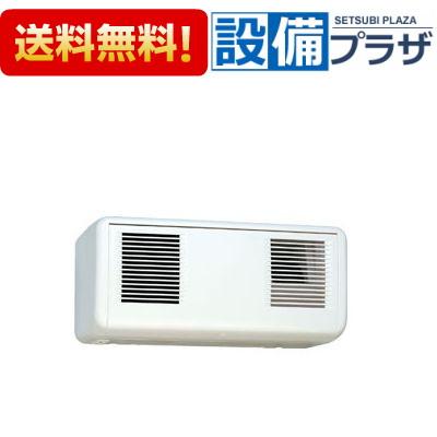 【全品送料無料!】[TTF-12W]◎高須産業 壁用同時給排気型換気扇 ツインファン 10畳/12畳タイプ ホワイト