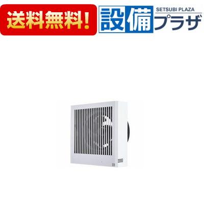 【全品送料無料!】[V-12PTLD7]三菱電機 パイプ用ファン 24時間換気機能付換気扇 角形格子グリル 温度センサータイプ(旧品番:V-12PTLD6)